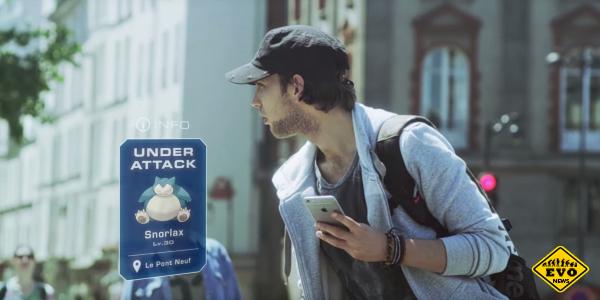 Хакеры пообещали взломать Pokemon Go