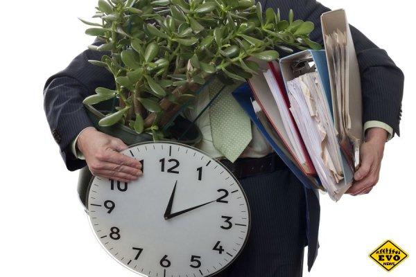 Переход на новую работу: как грамотно уволиться со старой?