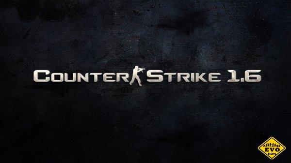 Легендарный Counter-Strike 1.6