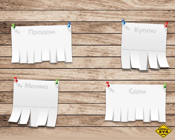 Товары и услуги в Приволжске – BizOrg