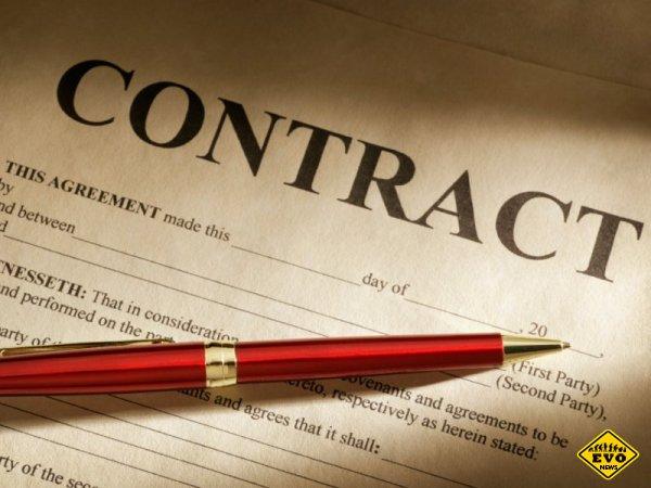 Процедура регистрации договоров
