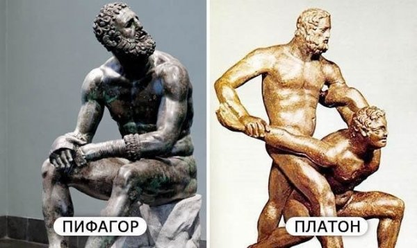 Известные мыслители Древней Греции и спорт