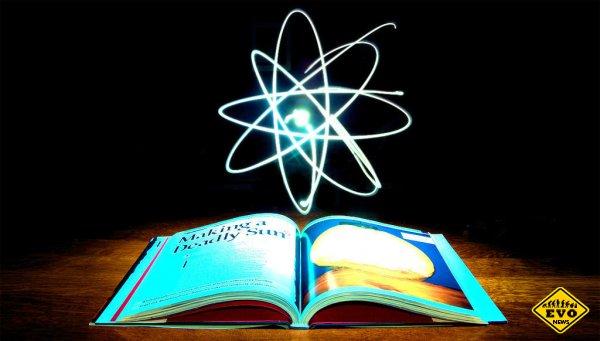 Интересная физика - и не оспоримые факты