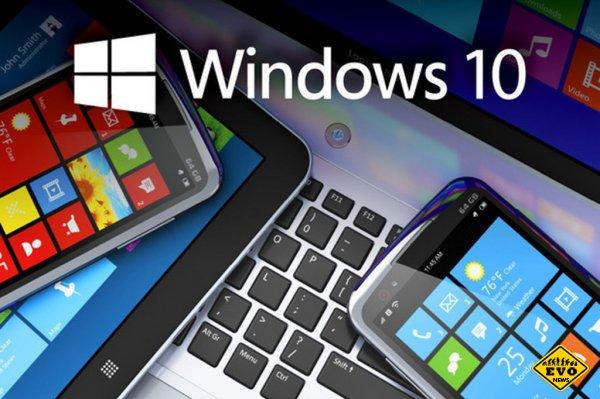 Windows 10 может загружать обновления с чужих компьютеров