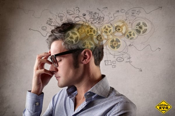 Как разгрузить мозг?