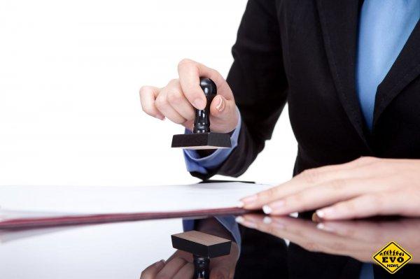 Порядок регистрации ООО учредителями