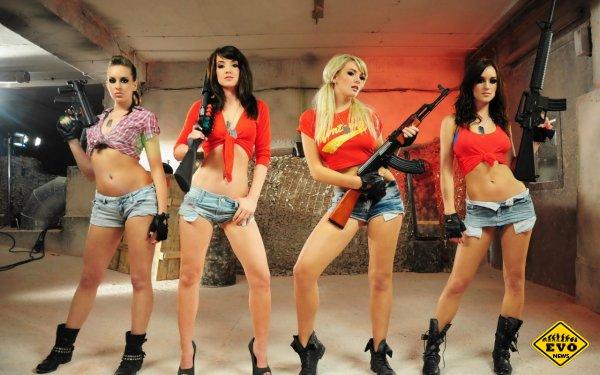 Скрытое оружие - прекрасных девушек