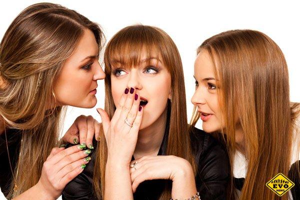 Женщины способны хранить секрет - 32 минуты
