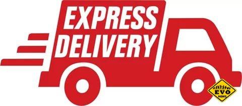 Курьерская и экспресс доставка грузов