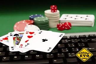 Конференции, посвященные азартным развлечениям