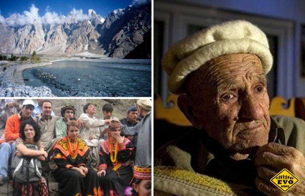 Феномен племени Хунза: продолжительность жизни местных жителей до 120 лет