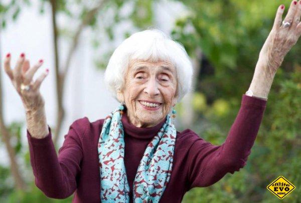 Пожилая женщина поведала о «возрасте счастья» после 65