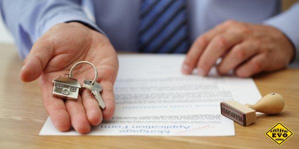 Безопасные покупки недвижимости