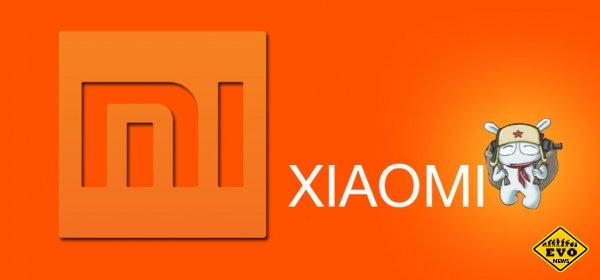 Xiaomi - надежный бренд