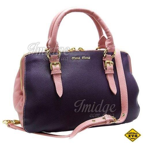 Стильный шопинг – покупка сумки