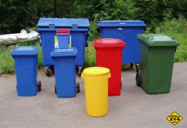 Современные мусорные контейнеры и ограждения для спортивных площадок