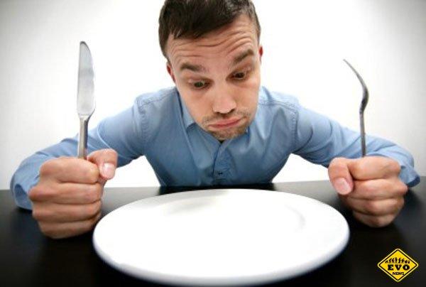 Голод делает человека умнее