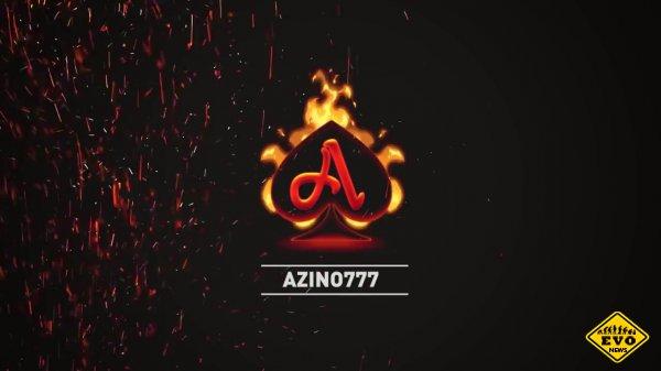 Azino777 – наилучший компаньон в азартном приключении