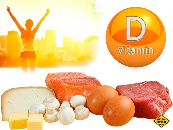 Что такое витамин D