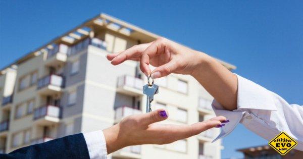 Выгодно арендовать квартиру