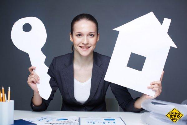 Покупаем вторичную недвижимость выгодно!