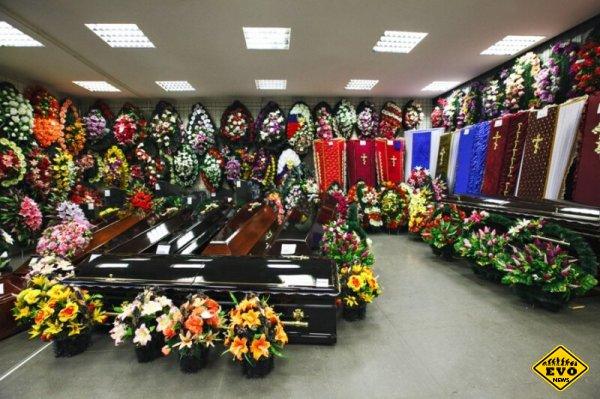 Московское похоронное бюро