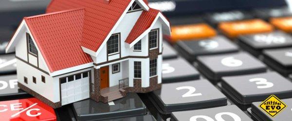 На какую недвижимость можно взять ипотеку в Нефтеюганске
