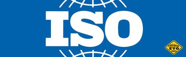 Что такое сертификаты ISO
