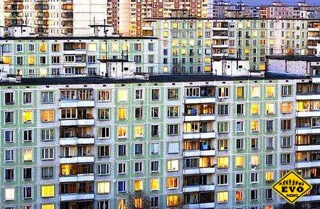 Покупка квартиры. Вторичная недвижимость