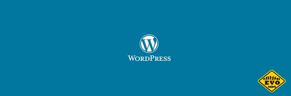 WordPress курсы – какие выбрать?